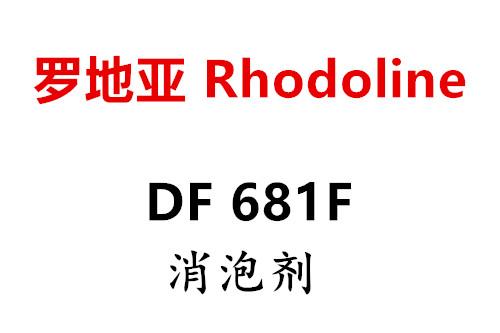 DF 681F 礦物油消泡劑 索爾維Solvay